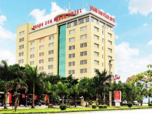 /ar-ae/hoang-son-peace-hotel/hotel/ninh-binh-vn.html?asq=jGXBHFvRg5Z51Emf%2fbXG4w%3d%3d
