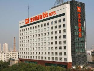 /ca-es/ibis-hotel-tianjin-railway-station/hotel/tianjin-cn.html?asq=jGXBHFvRg5Z51Emf%2fbXG4w%3d%3d