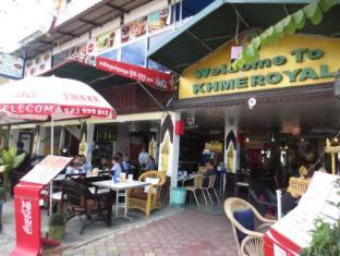 Khmeroyal Hotel