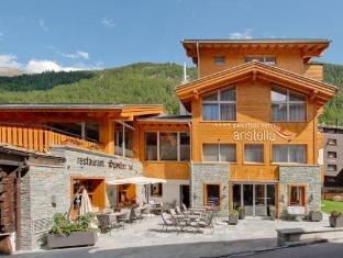 /ca-es/hotel-aristella-swissflair/hotel/zermatt-ch.html?asq=jGXBHFvRg5Z51Emf%2fbXG4w%3d%3d
