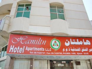 /de-de/hamilton-hotel-apartments/hotel/ajman-ae.html?asq=jGXBHFvRg5Z51Emf%2fbXG4w%3d%3d