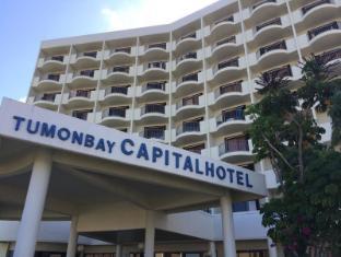 /ar-ae/tumon-bay-capital-hotel/hotel/guam-gu.html?asq=jGXBHFvRg5Z51Emf%2fbXG4w%3d%3d