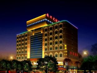 /bg-bg/guilin-angel-hotel/hotel/guilin-cn.html?asq=jGXBHFvRg5Z51Emf%2fbXG4w%3d%3d