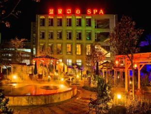 /de-de/emeishan-huasheng-hotel/hotel/mount-emei-cn.html?asq=jGXBHFvRg5Z51Emf%2fbXG4w%3d%3d