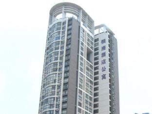 /ar-ae/silver-art-hotel/hotel/zhuhai-cn.html?asq=jGXBHFvRg5Z51Emf%2fbXG4w%3d%3d