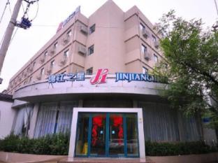 /ar-ae/jinjiang-inn-jinan-daming-lake/hotel/jinan-cn.html?asq=jGXBHFvRg5Z51Emf%2fbXG4w%3d%3d