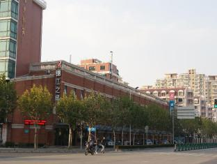 Jinjiang Inn Shanghai Maglev Station