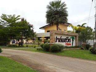 /de-de/palm-sweet-resort/hotel/chumphon-th.html?asq=jGXBHFvRg5Z51Emf%2fbXG4w%3d%3d