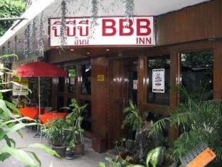 BBB Inn Gay Hotel