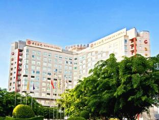 /da-dk/hna-business-hotel-downtown/hotel/haikou-cn.html?asq=jGXBHFvRg5Z51Emf%2fbXG4w%3d%3d