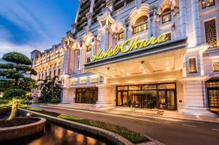 /hi-in/hotel-okura-macau/hotel/macau-mo.html?asq=jGXBHFvRg5Z51Emf%2fbXG4w%3d%3d