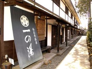 /da-dk/hatago-ichinoyu-hotel/hotel/hakone-jp.html?asq=jGXBHFvRg5Z51Emf%2fbXG4w%3d%3d