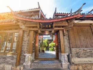 /da-dk/yiliu-hostel/hotel/lijiang-cn.html?asq=jGXBHFvRg5Z51Emf%2fbXG4w%3d%3d