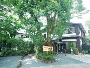 /ru-ru/shinanoki-ichinoyu/hotel/hakone-jp.html?asq=jGXBHFvRg5Z51Emf%2fbXG4w%3d%3d