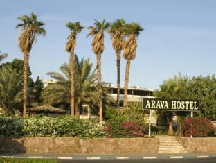 /ar-ae/arava-hostel/hotel/eilat-il.html?asq=jGXBHFvRg5Z51Emf%2fbXG4w%3d%3d