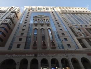 /ar-ae/dar-al-naeem-hotel/hotel/medina-sa.html?asq=jGXBHFvRg5Z51Emf%2fbXG4w%3d%3d
