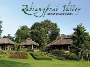 /ar-ae/rabiangprai-valley/hotel/nakhon-nayok-th.html?asq=jGXBHFvRg5Z51Emf%2fbXG4w%3d%3d
