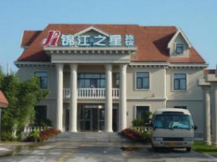 /ar-ae/jinjiang-inn-qufu-municipality/hotel/jining-cn.html?asq=jGXBHFvRg5Z51Emf%2fbXG4w%3d%3d