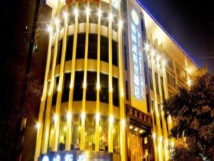 /bg-bg/green-westdon-hotel/hotel/chengdu-cn.html?asq=jGXBHFvRg5Z51Emf%2fbXG4w%3d%3d