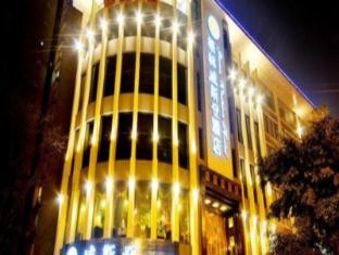 /cs-cz/green-westdon-hotel/hotel/chengdu-cn.html?asq=jGXBHFvRg5Z51Emf%2fbXG4w%3d%3d