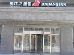 /ca-es/jinjiang-inn-tianjin-train-station/hotel/tianjin-cn.html?asq=jGXBHFvRg5Z51Emf%2fbXG4w%3d%3d