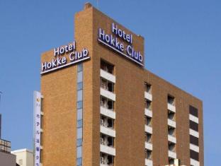 /da-dk/hotel-hokke-club-niigata-nagaoka/hotel/niigata-jp.html?asq=jGXBHFvRg5Z51Emf%2fbXG4w%3d%3d