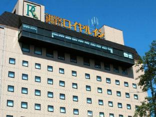 /bg-bg/kushiro-royal-inn/hotel/kushiro-jp.html?asq=jGXBHFvRg5Z51Emf%2fbXG4w%3d%3d