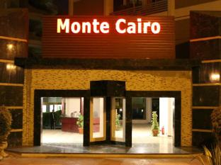 /et-ee/monte-cairo-serviced-apartments/hotel/cairo-eg.html?asq=jGXBHFvRg5Z51Emf%2fbXG4w%3d%3d