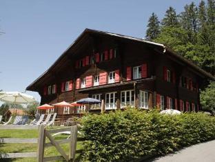 /de-de/hostel-naturfreundehaus/hotel/grindelwald-ch.html?asq=jGXBHFvRg5Z51Emf%2fbXG4w%3d%3d