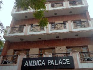 Hotel Ambica Palace