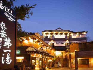 /cs-cz/tangyue-resort/hotel/miaoli-tw.html?asq=jGXBHFvRg5Z51Emf%2fbXG4w%3d%3d