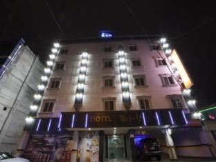 Goodstay World Hotel.