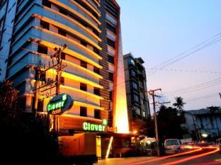/bg-bg/clover-hotel/hotel/yangon-mm.html?asq=jGXBHFvRg5Z51Emf%2fbXG4w%3d%3d