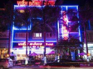 Vien Dong Hotel - Phu My Hung