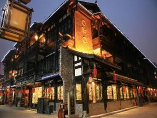 /ar-ae/buddhazen-hotel/hotel/chengdu-cn.html?asq=jGXBHFvRg5Z51Emf%2fbXG4w%3d%3d