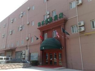 /ar-ae/greentree-inn-jinan-daming-lake-hotel/hotel/jinan-cn.html?asq=jGXBHFvRg5Z51Emf%2fbXG4w%3d%3d
