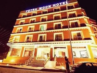 /ar-ae/petra-moon-hotel/hotel/petra-jo.html?asq=jGXBHFvRg5Z51Emf%2fbXG4w%3d%3d