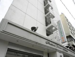 فندق ستيشن ماكيشي
