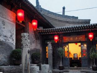 /ca-es/pingyao-yide-hotel/hotel/jinzhong-cn.html?asq=jGXBHFvRg5Z51Emf%2fbXG4w%3d%3d