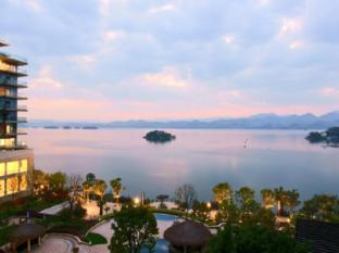 Hangzhou 1000Island Lake Greentown Resort Hotel