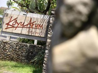/ar-ae/kayu-arum-resort/hotel/salatiga-id.html?asq=jGXBHFvRg5Z51Emf%2fbXG4w%3d%3d