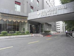 Wuhan Junyi Dynasty Hotel
