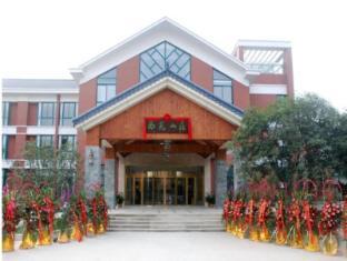 /cs-cz/wuxi-xiyuan-hotel/hotel/wuxi-cn.html?asq=jGXBHFvRg5Z51Emf%2fbXG4w%3d%3d