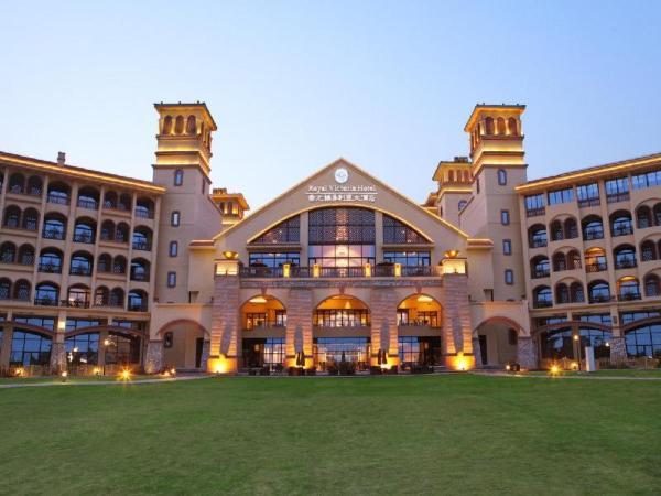 Xiamen Royal Victoria Hotel Xiamen