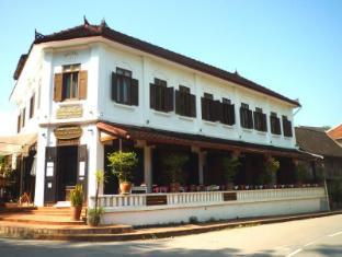 /cs-cz/saynamkhan-river-view/hotel/luang-prabang-la.html?asq=jGXBHFvRg5Z51Emf%2fbXG4w%3d%3d