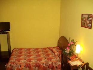 /bg-bg/hostal-intikahuarina/hotel/cusco-pe.html?asq=jGXBHFvRg5Z51Emf%2fbXG4w%3d%3d