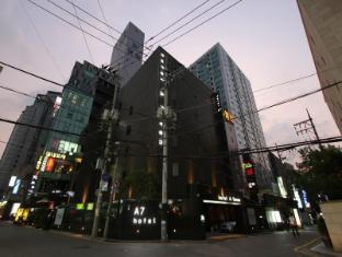 에이세븐 호텔