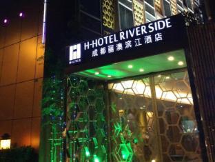 /da-dk/h-hotel-riverside-chengdu/hotel/chengdu-cn.html?asq=jGXBHFvRg5Z51Emf%2fbXG4w%3d%3d