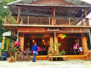 /ar-ae/huan-kum-huk/hotel/chiangkhan-th.html?asq=jGXBHFvRg5Z51Emf%2fbXG4w%3d%3d