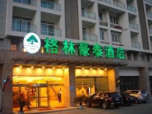 /bg-bg/green-tree-inn-yangzhou-shouxihu/hotel/yangzhou-cn.html?asq=jGXBHFvRg5Z51Emf%2fbXG4w%3d%3d